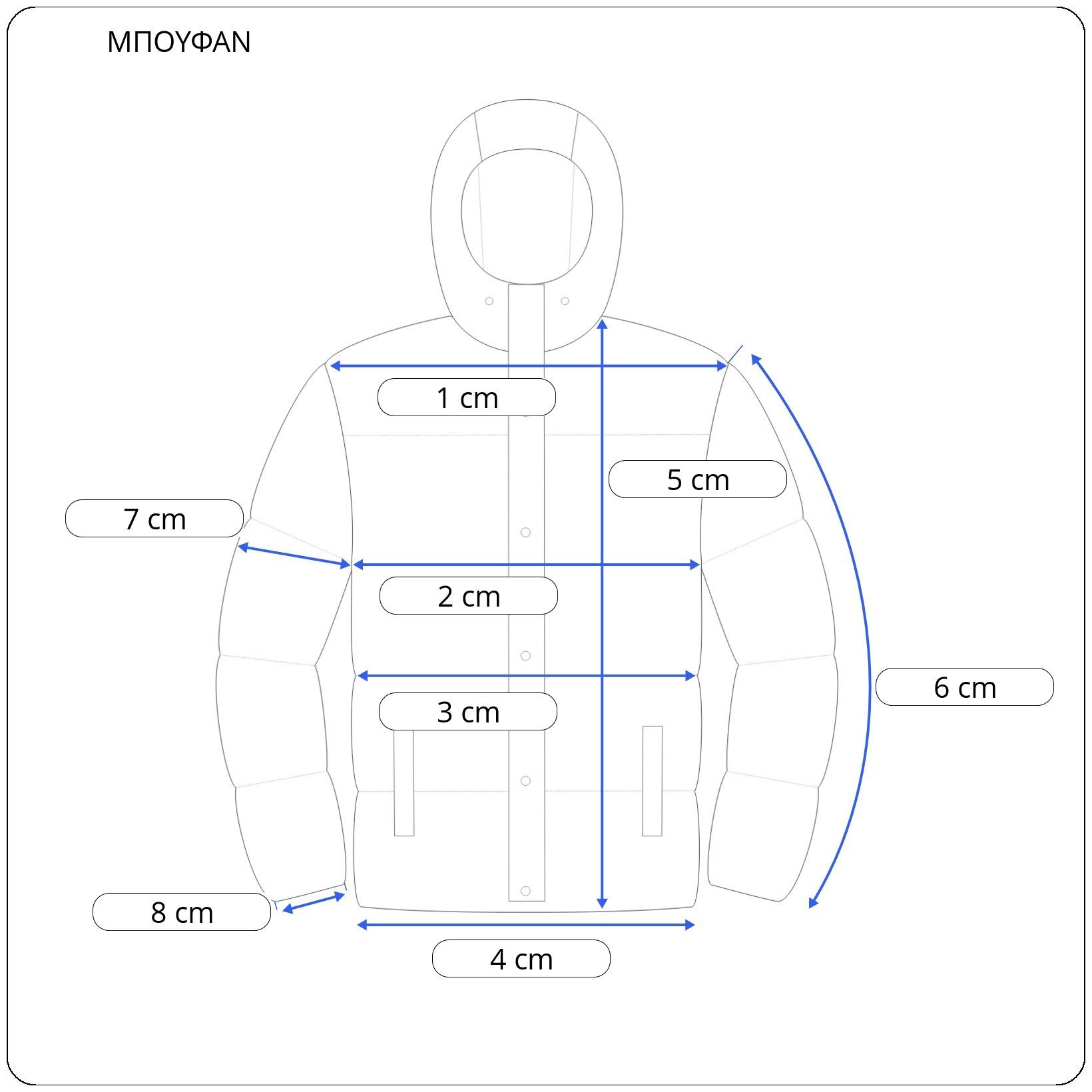 Ανδρικό Μπουφάν Eco Leather Jacket Slim Fit BISTON (42-201-012)