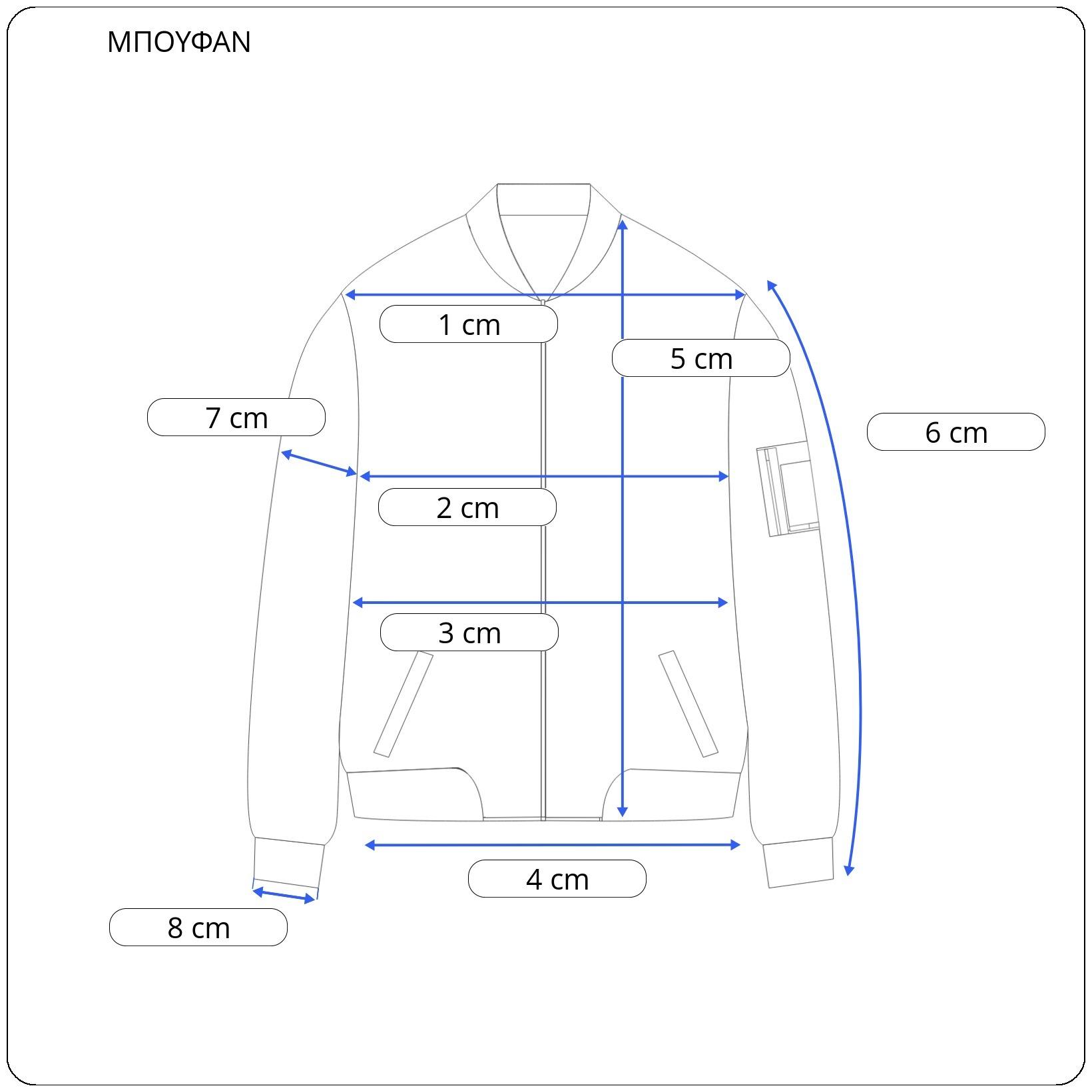 Ανδρικό Μπουφάν Eco Leather Jacket Slim Fit BISTON (44-201-044)