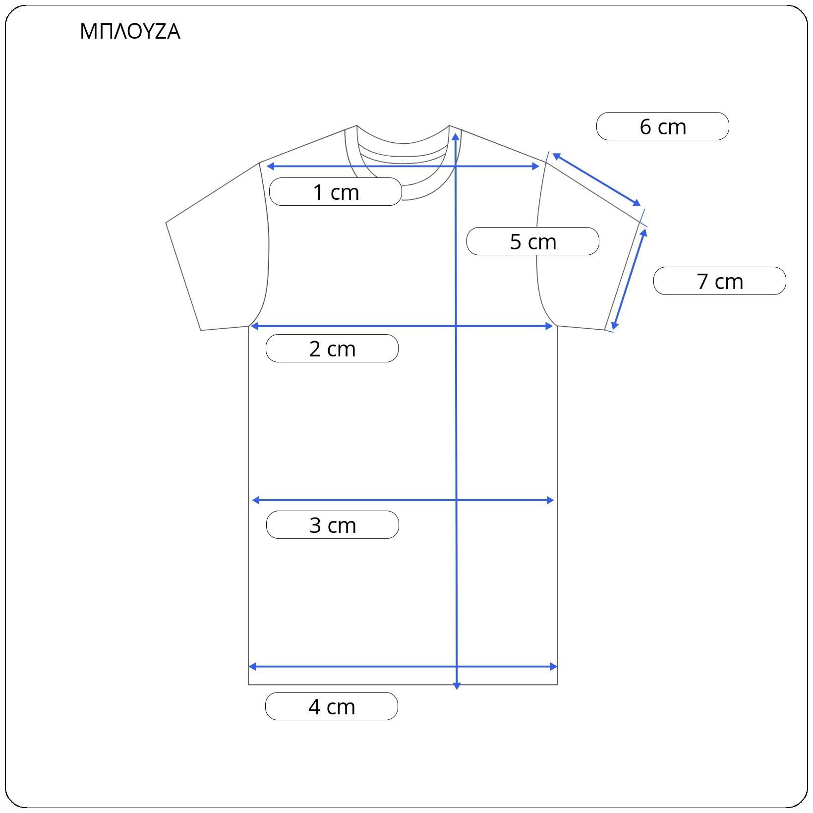 Ανδρικό T-Shirt Μονόχρωμο Με Στάμπα Comfort Fit NEW YORK TAILORS (TEAM)