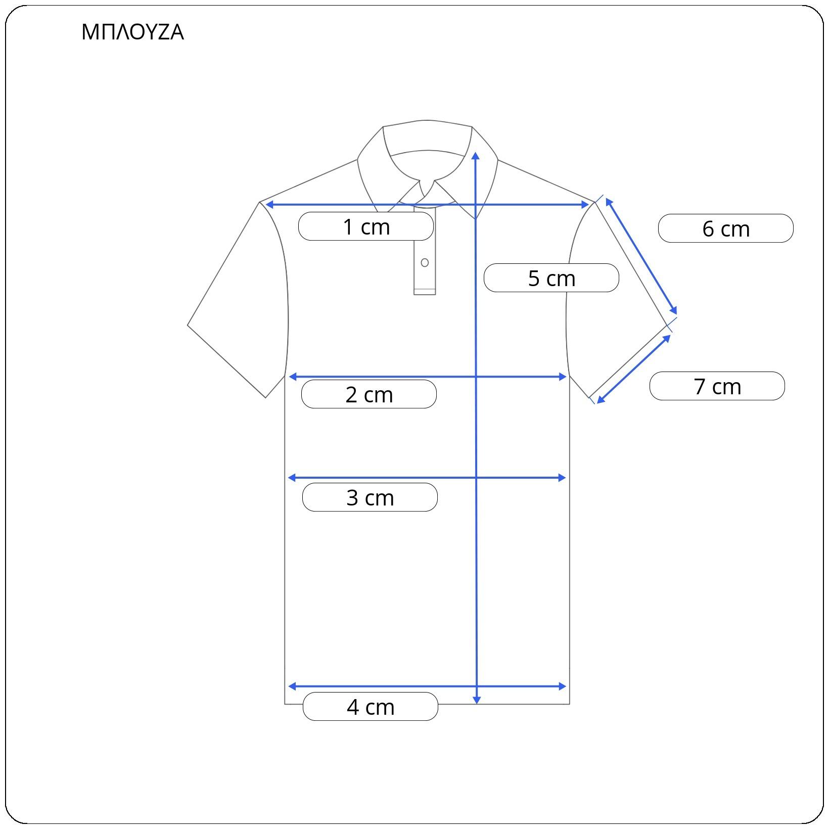 Ανδρικό Polo Μονόχρωμο Comfort Fit NEW YORK TAILORS (BASIC)