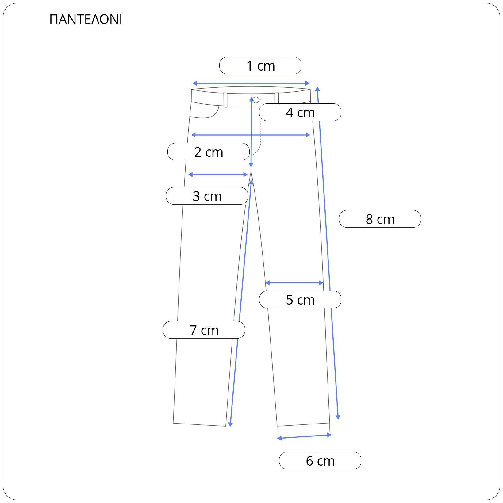 Ανδρική Φόρμα Φούτερ Μονόχρωμη Comfort Fit CLEVER (21720)