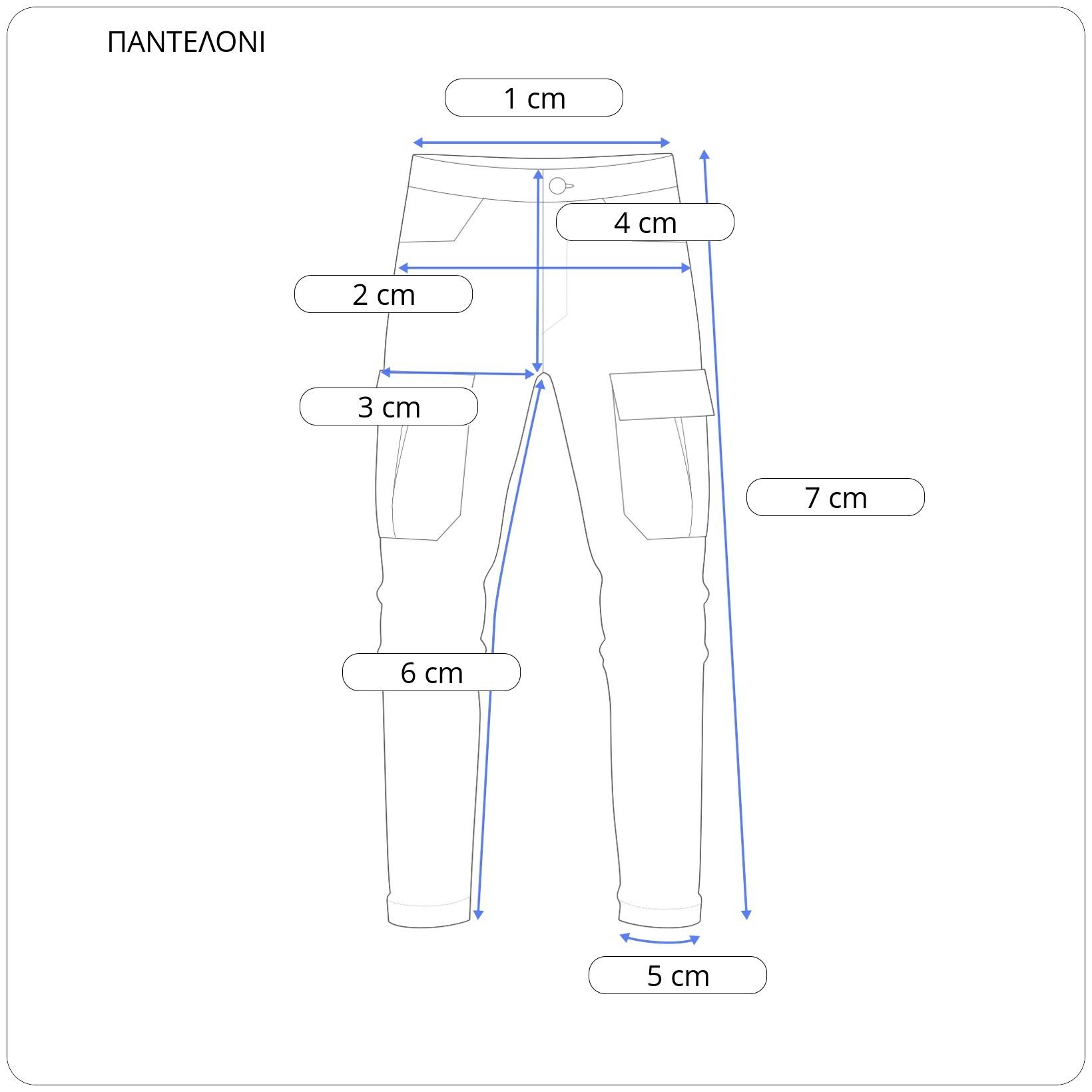 Ανδρική Φόρμα Φούτερ Comfort Fit VAN HIPSTER (71927)