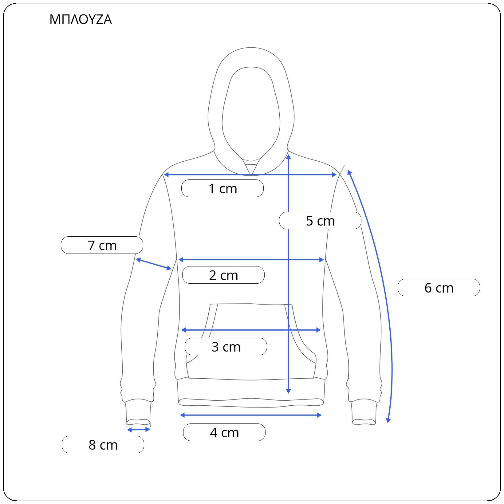 Ανδρική Ζακέτα Φούτερ Μονόχρωμη Comfort Fit CLEVER (21710)