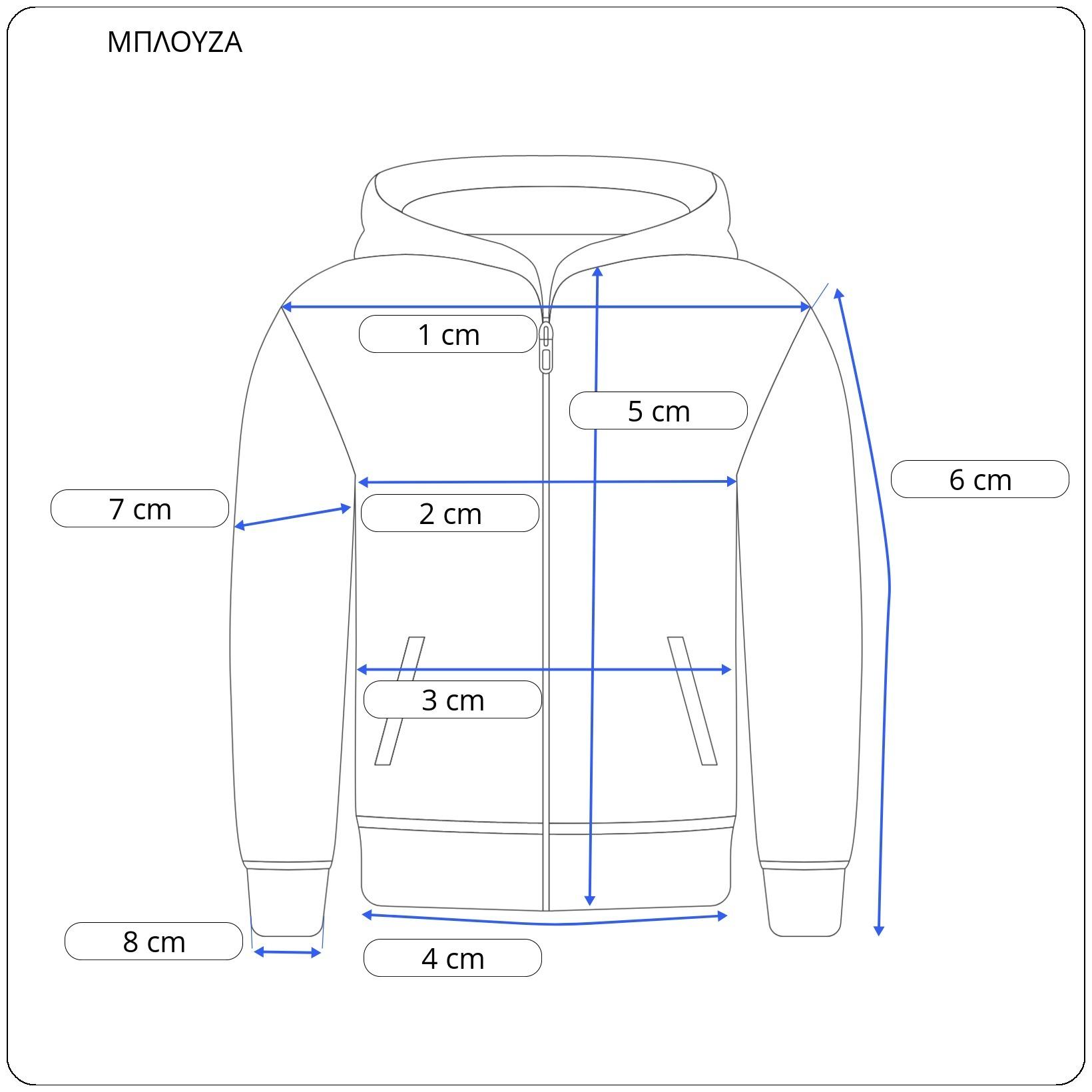 Ανδρική Ζακέτα Φούτερ Μονόχρωμη Slim Fit MRT MARTINI (10908)